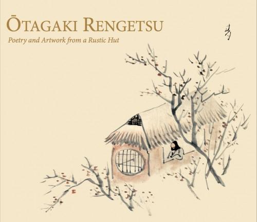 Rengetsu_book_cover