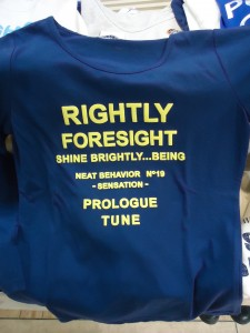 Incoherent English on a T-shirt (spotted by ed. in a Japanese department store, 7th April, 2014)